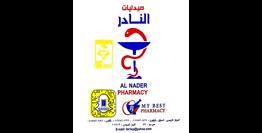 Al Nader Pharmacy AR